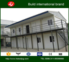 container house container house price manufacturing enterprises