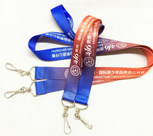 Customized Advertising Polyester Lanyard for promotion gift