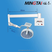 Mingtai surgical dental surgical loupes LED520 fashion model