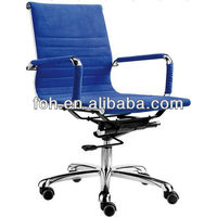 modern blue office chair,relax back waiting chair,relax back visitor chair (FOHF11-B07)