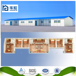 The cheapest prefab house for workers fast assemble worker's dormitory prefab dorm temporary modular living quarters