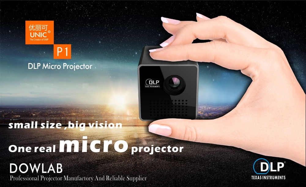 2017 Newest DLP micro projector 1080P support micro projector toy projector P1
