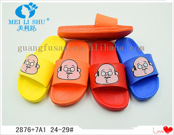 Sweet and Cute New Casual KIDS EVA SLIPPERS SANDALS