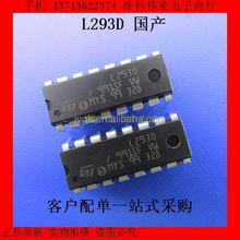 New L293 L293D upright DIP16 original stepper motor driver chip--WKWY2