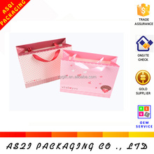 pink paper gift bags, happy birthday gift packaging bags, paper shopping bags with ribbon handles