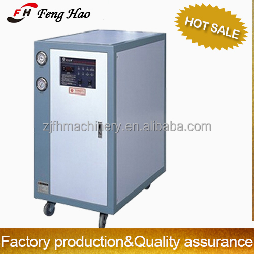 industrial cold water machine/water chiller/air chiller machinery