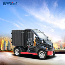 for large factory , supermarket low cost low speed mini cargo electric pickup van