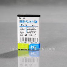 best cell phone battery BL-5C 1100mAh 031