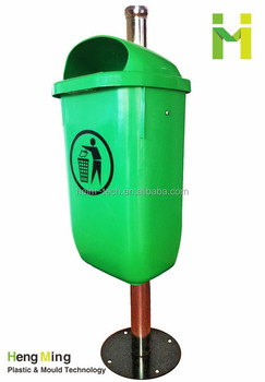 50L Plastic Public Sorted double pole waste bin with Swing Lid for Sale