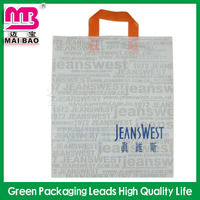 Specializing in the wholesale plastic soft loop handle bag packaging for snacks
