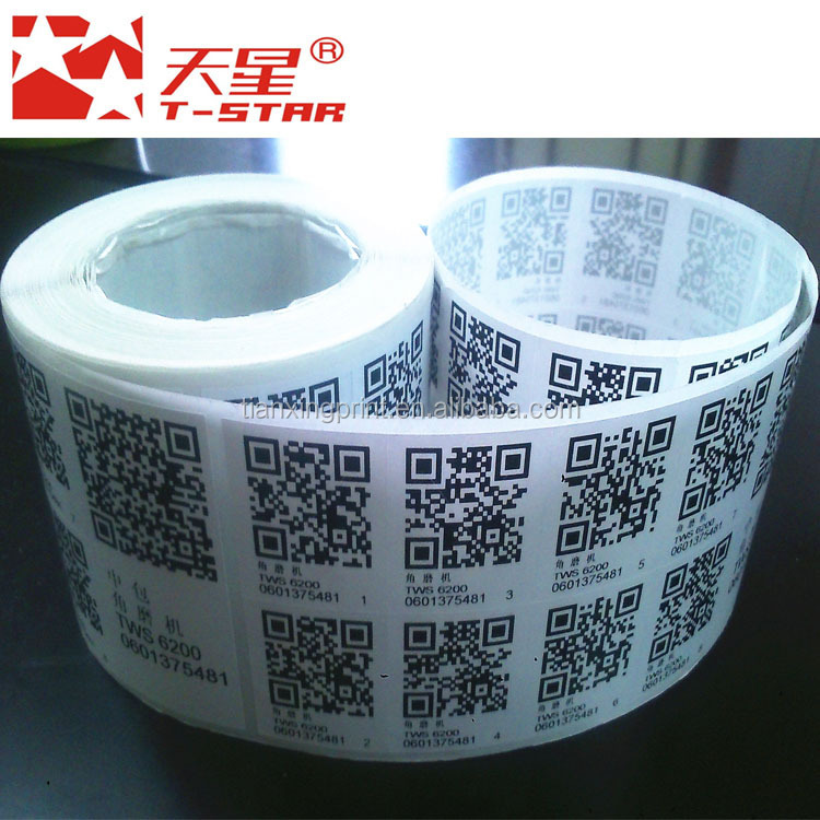 die cut QR code labels two dimension code labels barcode sticker