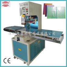 2015 Hot Sale, Competitive Price, New high frequency pvc welding machine for photo album/book cover Supplier , CE Approved