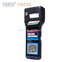 Wireless Barcode Reader CEIP65 Wireless Industrial