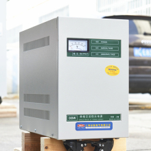 5kva voltage regulator stabilizer with servo motor