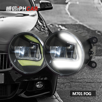 GuangZhou carton fair booth no.6.1B25 IPHCAR Brand IP67 waterproof universal cob angel eye drl led fog lamp projector fog light