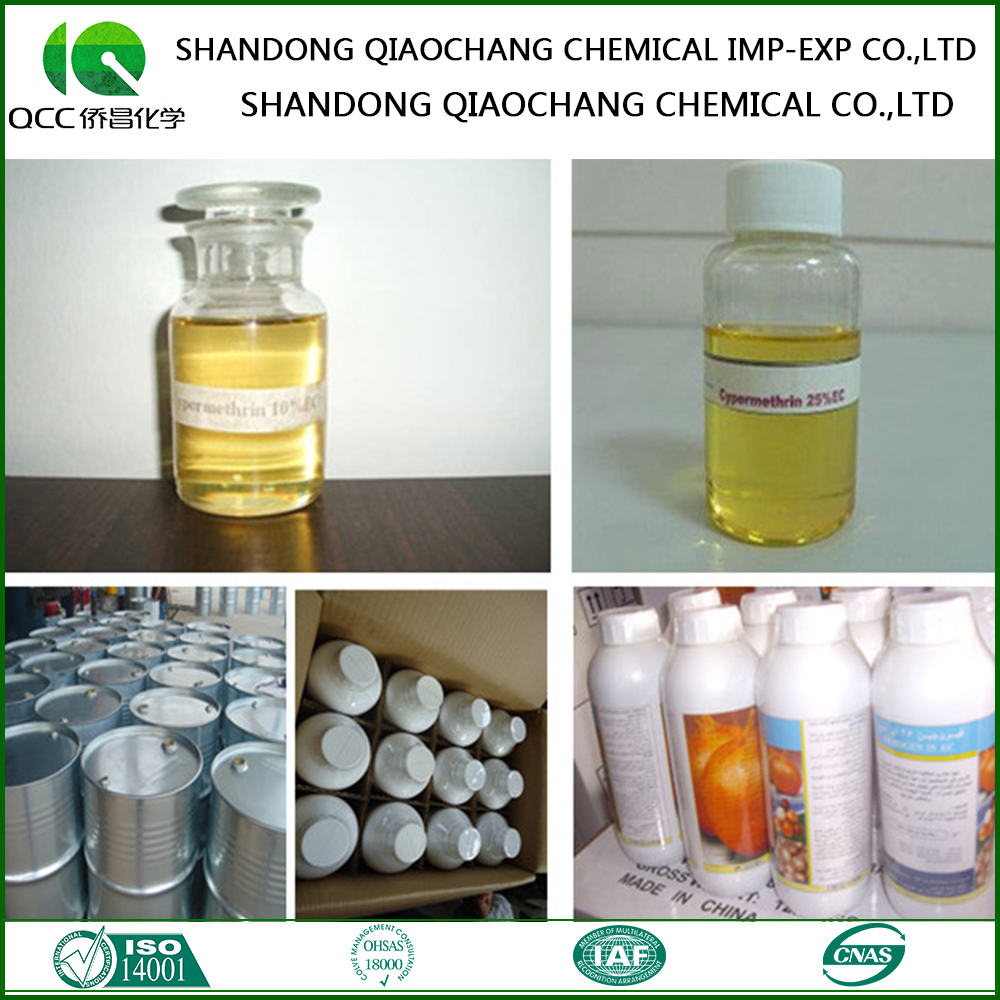 economic high effective low toxicity systemic insecticide cypermethrin 10%ec