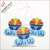 hanging car air freshener / coffee scented air freshener / promotion air freshener