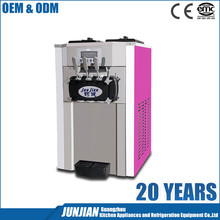 High quality CE approved without fat frozen yogurt / soft ice cream machine E-BQL-198