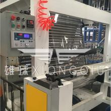 Horizontal-blown vertical-blown Hot shrink PVC Heat-shrinkable tubular Film Blowing extruder Machine