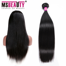 2017 6A Hot Selling Product High Quality Cheap 26 28 30 Inch Guangzhou Brazilian Human Virgin Straight Hair