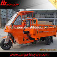 HUJU 150cc china three wheel motorcycle / tuktuk / cargo reverse trike for sale