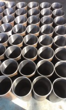 ST52 8 inch seamless /stainless steel pipe