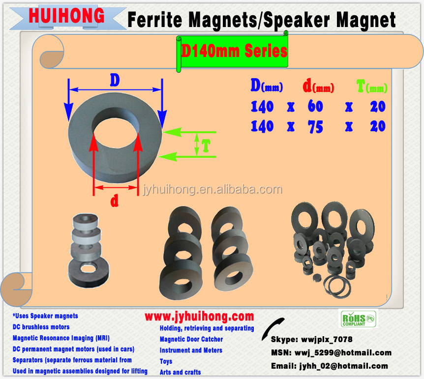 ferrite magnet/speaker magnet Y25/Y30 D140mm Series