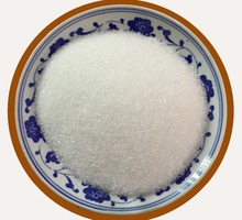 2017 popular MONOPOTASSIUM PHOSPHATE FOOD GRADE MADE IN CHINA