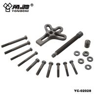 car reparing tool of steering wheel puller set