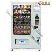 Alibaba express condom/water/snack/beer battery operated vending machine