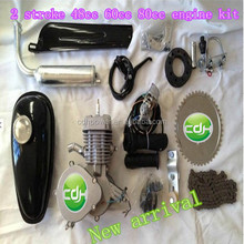 new scooter engines / 2 stroke 80cc gas bicycle engine kit