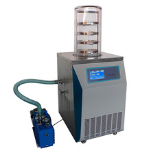 Lab Use Chemical Tabletop Freeze Dryer