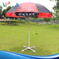 China suppliers wholesale waterproof garden umbrella advertising umbrellas beach outdoor umbrella
