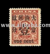 1897 China Stamp 1c / 3c Red Revenue Surcharge Large Box.
