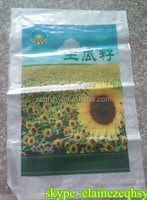 plastic bopp coated sunflower seeds pp packaing bag /agriculture seeds pp bags virgin material with full color printing 50kg
