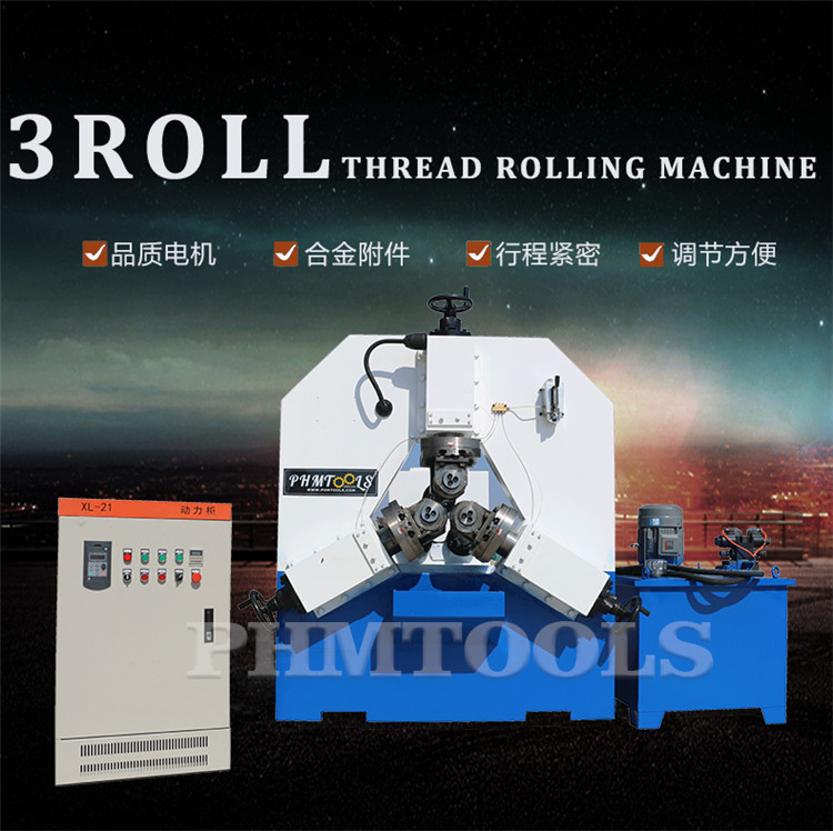 3 axis pipe tube solid rod thread rolling machine automatic