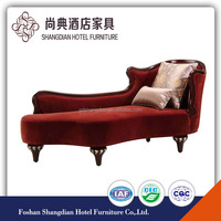 modern sex Lounge chair for hotel JD-GFY-008