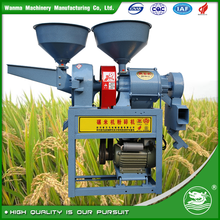 WANMA4251 Factory Price Rice Mill Machinery Manufacturer