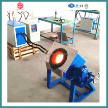 Coreless Medium Frequency Induction Furnace