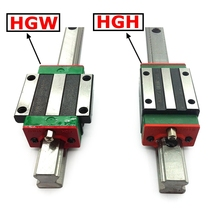 15mm HGR15 linear guide rail and block bearings HGW15 HGH15