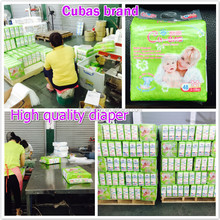 ultra-thin cloth like film disposable baby diaper manufacturers in china