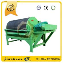 great capacity hematite ore magnetic separator mill with professional certificate