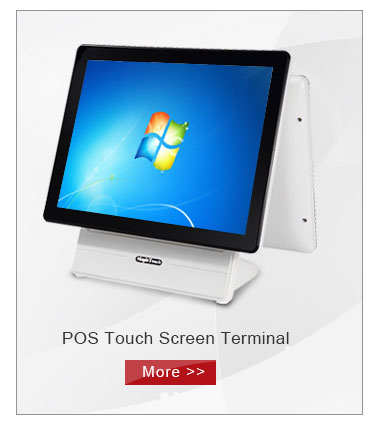 15'' capacitive touch screen POS terminal/15'' multi touch pc/15'' water proof POS computer