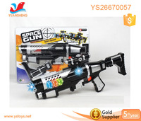 Outdoor games toy sport toy gun electronic music gun for kids