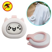 Bear shape mosquito repellent button