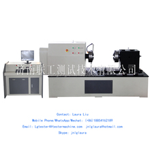 clutch and brake torsional strength testing machine factory price