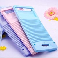 High quality plastic washboard, washing boards,cutting board in china
