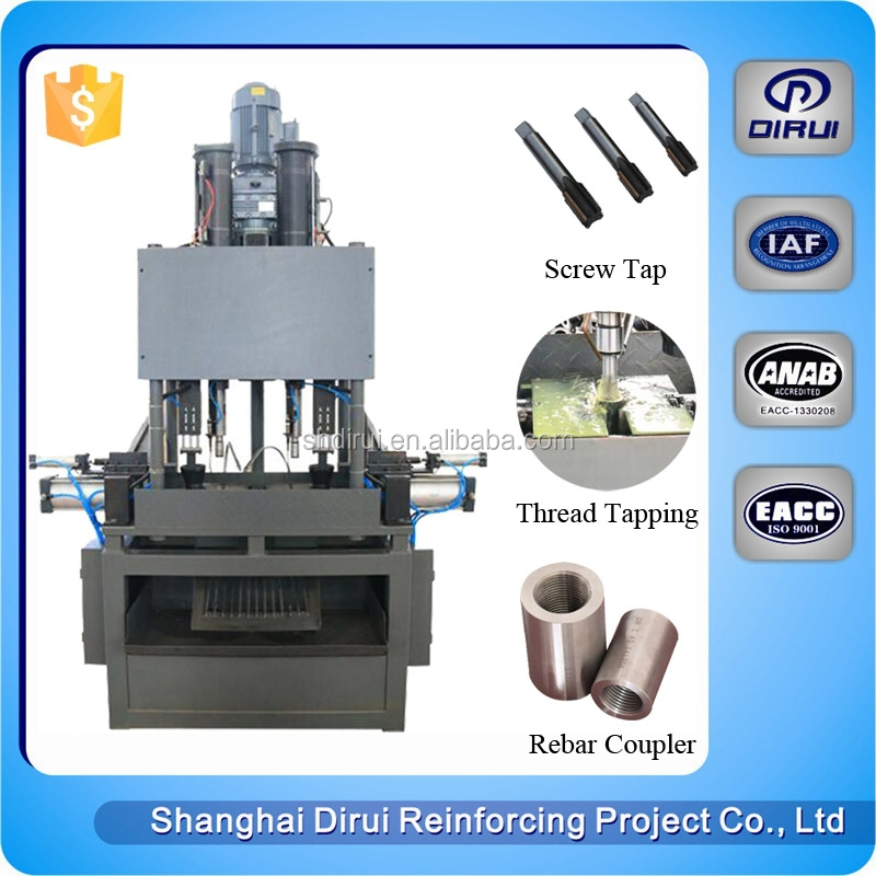 Rebar coupler tapping machine or Coupler thread making machine new type hydraulic clamping
