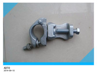 British drop forged rigid beam scaffold clamp