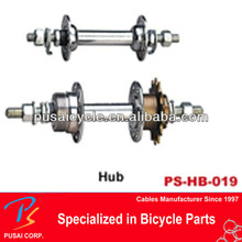 Best Selling Solid Chosen Bicycle Hubs For Sale